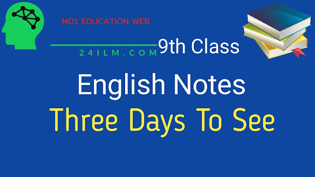 9th Class English Short Questions Answers chapter No 12 Three Days to See