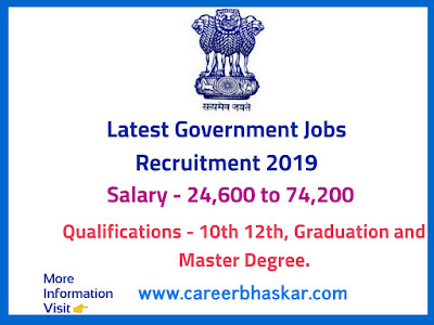 Latest-Govt-Job-May-2019
