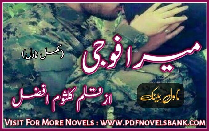 Mera Foji Novel by Kalsoom Afzal Complete Pdf Download