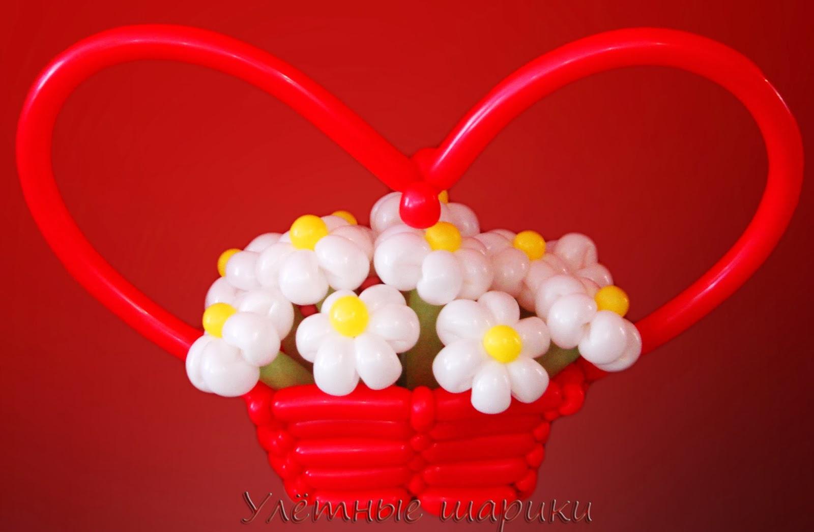 Корзинка с цветами из воздушных шариков
