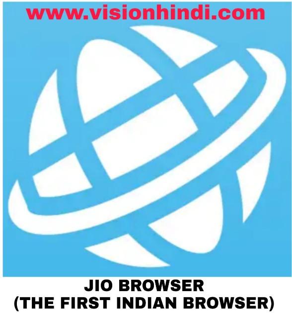 Jio-Browser-Hindi