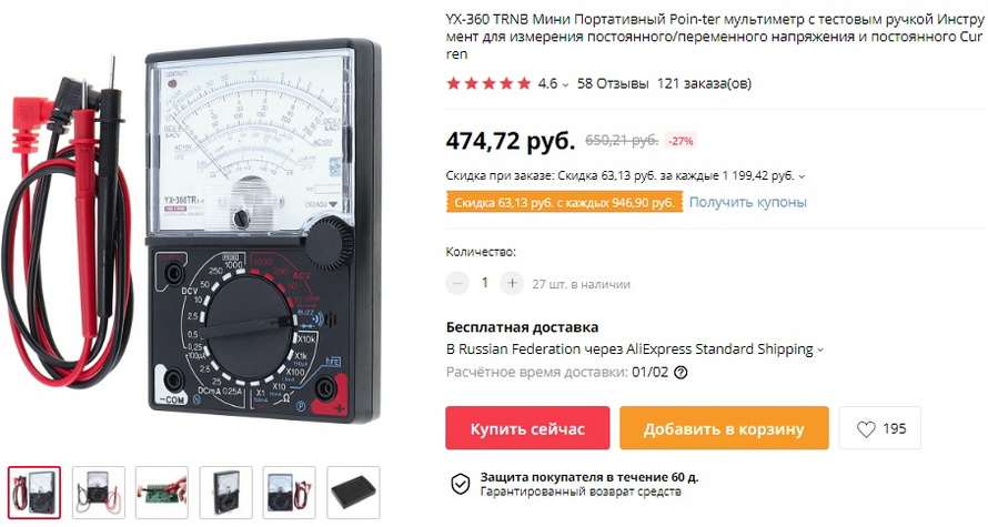 YX-360 TRNB Мини Портативный Poin-ter мультиметр с тестовым ручкой Инструмент для измерения постоянного/переменного напряжения и постоянного Curren