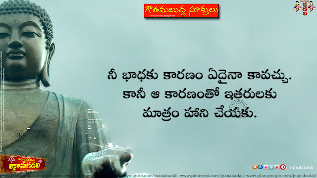 Top Telugu Gautama Buddha Inspiring quotes messages in Telugu Font with hd wallpapers,Gautam Buddha Telugu inspirational Quotes messages with buddha png hd images,Nice Telugu inspirational Buddha quotations wallpapers, Telugu Gautama Buddha Quotations Best messages with hd wallpapers,Telugu Gautama Buddha Quotations Best messages in Telugu,Great Life Golden Words by Gautama Buddha in Telugu Language with hd wallpapers,Best Buddha Quotes about Spirituality & Peace