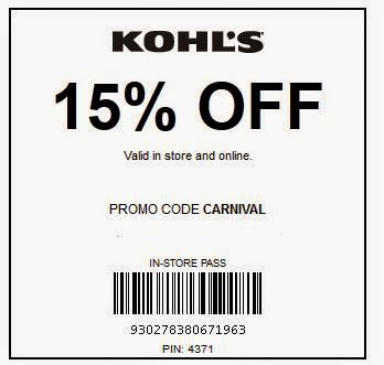 Kohls coupon codes september 2018