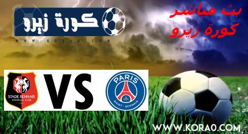 مشاهدة مباراة باريس سان جيرمان ورين بث مباشر اون لاين اليوم 3-8-2019 كأس السوبر الفرنسي