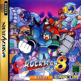 rockman 8 saturn