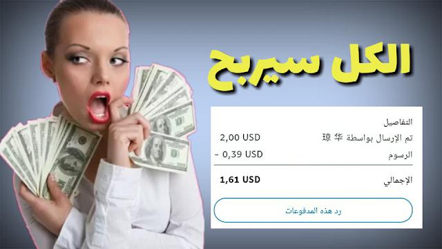 شرح تطبيق daily status لربح أكثر من 5$ يوميا بدون عناء