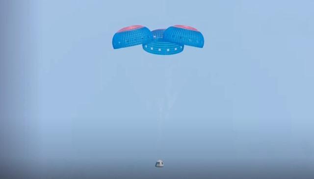 자유 낙하 후 낙하산 펼친 캡슐