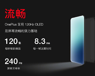 OnePlus launches 120Hz refresh rate Quad HD+ OLED display technology