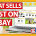 Tips for Buying Collectibles on eBay