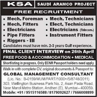 Free recruitment to Saudi Aramco Project