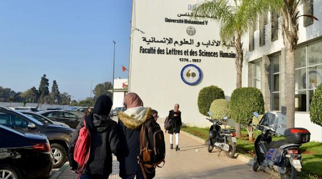 تأخير دفع المنح الدراسية يعطل الطلاب ، والوزارة  تحدد موعدًا في 15 ديسمبر