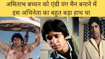Abhimanyu Actor Mayur Raj Verma Biography in Hindi