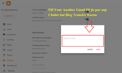 How to Transfer Blog From One Email ID to Another Email ID in Hindi