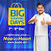 (Live) (1st Dec to 5th Dec) Flipkart Big Shopping Days- Get exciting discount + extra 10% off via HDFC Cards
