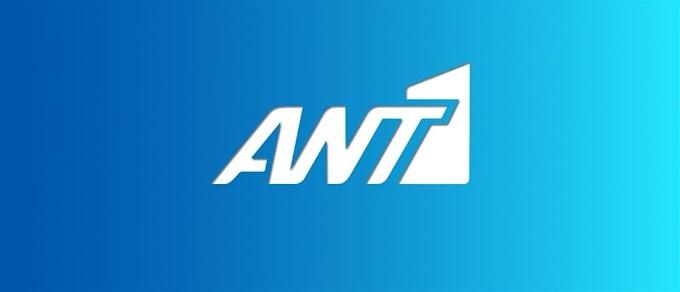 Tα δύο νέα φορμάτ που επεξεργάζεται ο ΑΝΤ1 για τη νέα σεζόν...