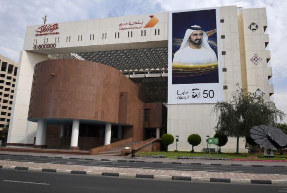 وظائف بلدية دبي  في الامارات 2021/1443 - التقديم لوظائف زراعية بالامارات 2022/2021