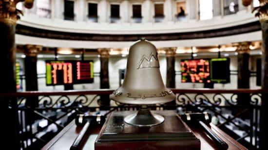 سوق الأوراق المالية في مصر