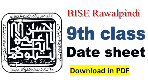 bise ralwalpindi 9th class date sheet 2021