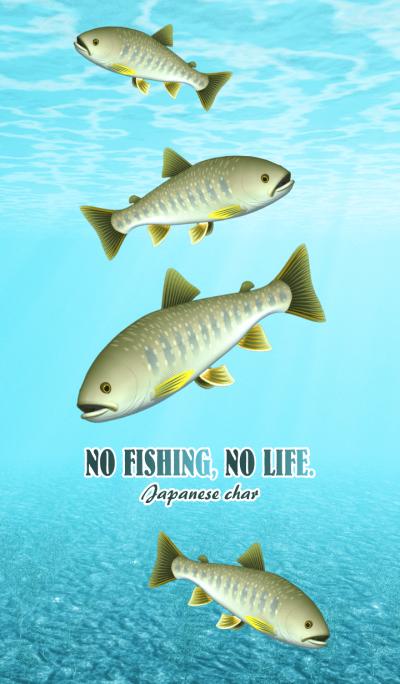 JAPANESE CHAR (1)