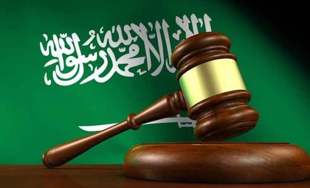 Saudi Arabia is set to eliminate Flogging as punishment - Saudi-Expatriates.com