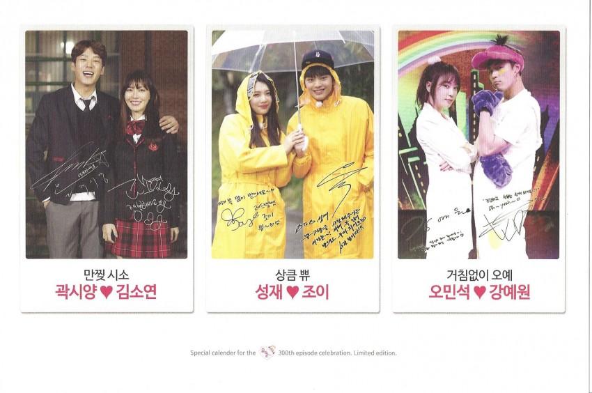 We got married sungjoy ep 2 eng sub