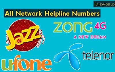 all networks helpline numbers