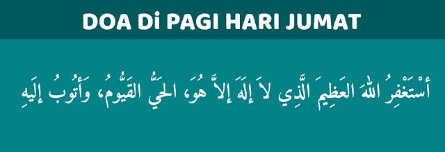 http://www.abusyuja.com/2020/06/doa-di-pagi-hari-jumat-sesuai-sunnah-nabi.html
