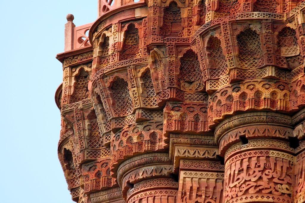 Qutub Minar Balcony