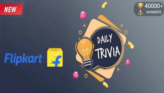 Flipkart पर जीत सकते हैं धमाकेदार इनाम, बस इन 5 आसान सवालों का दें जवाब