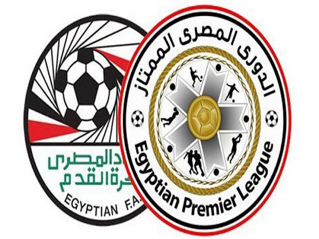 عودة الدوري المصري