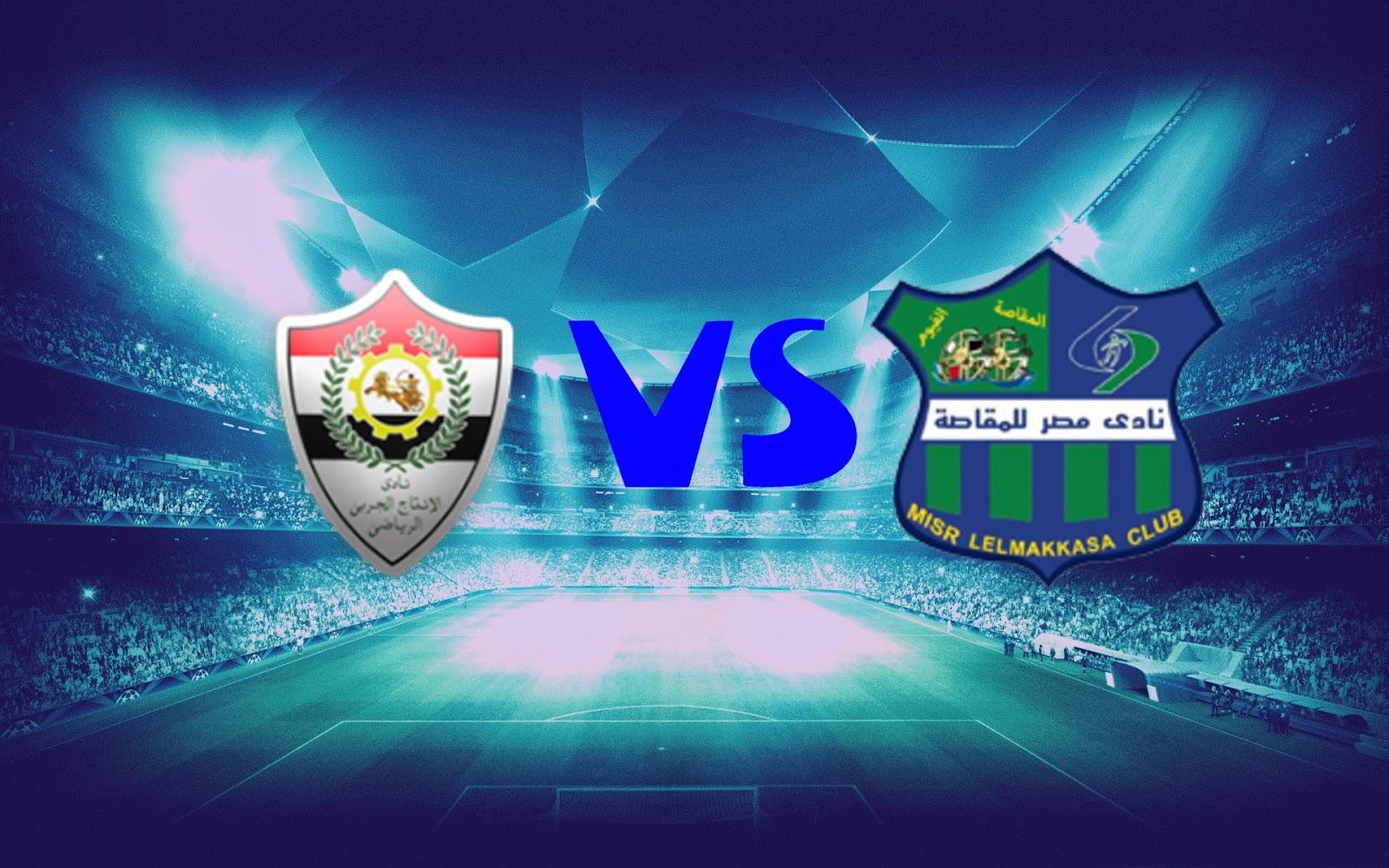 نتيجة مباراة مصر المقاصة والانتاج الحربي اليوم 15-08-2021 الدوري المصري