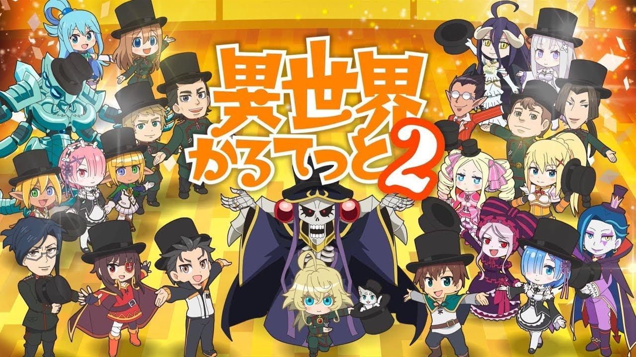 Isekai Quartet S2 , Anime , HD , 720p , 2020 , 異世界かるてっと2 , Comedy, Parody, Fantasy