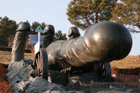 sculpturi penis)