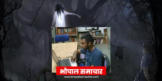 JNU स्टूडेंट ने मौत के रहस्य जानने के लिए सुसाइड कर लिया | NATIONAL NEWS
