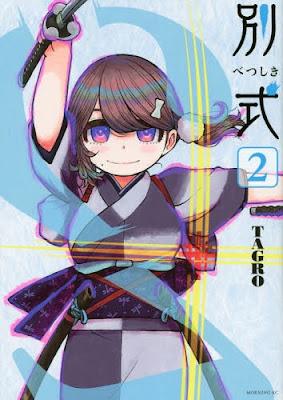 "Manga: El manga ""Betsushiki"" de TAGRO entra en su recta final"
