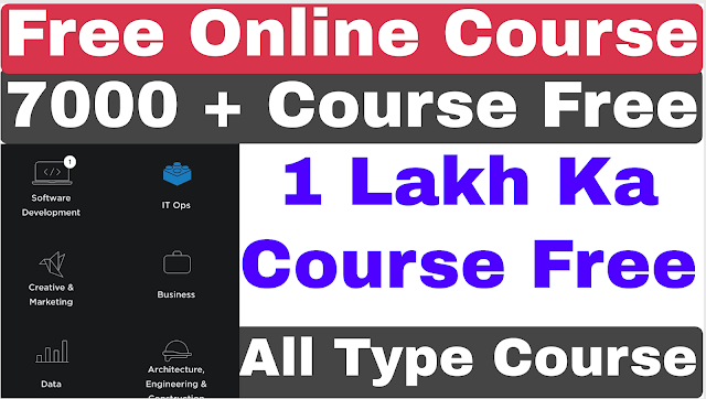 Free All Type Of Free Online Course | 7000 + Free Online Course