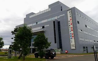 石狩市役所