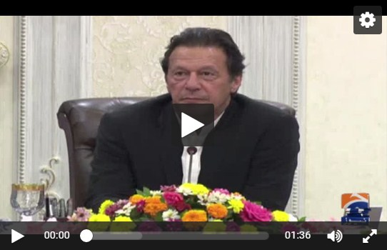 PM Imran says Sharifs doing governmental issues over Nawaz's wellbeing is disastrous