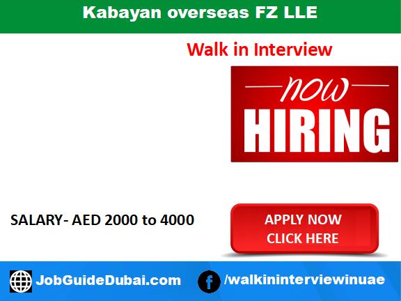 Kabayan overseas FZ LLE career for PR and Sales jobs in Dubai UAE