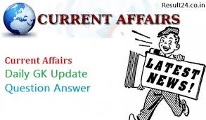 Current Affairs for NICL AO Mains 2017