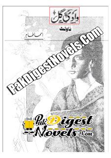 Wadi-E-Gul (Novelette) By Asma Tahir