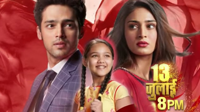 New Twist : Anurag Prerna love story is all up for spicy twist in Kasauti Zindagi Key 2