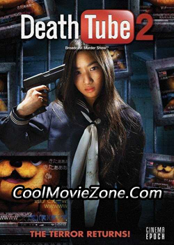 Death Tube 2: Broadcast Murder Show (2010)