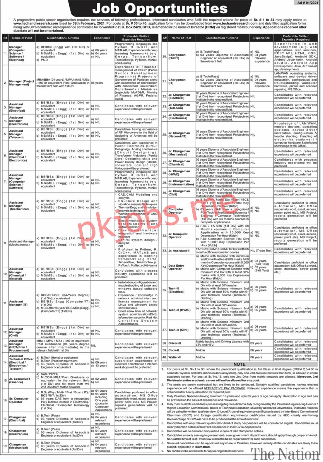 Latest Pakistan Atomic Energy Commission Management Posts 2021