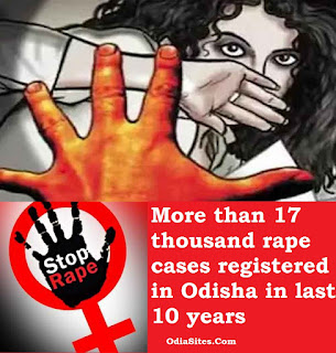 17 thousands rape cases have been registered