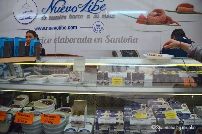 Anchoa de Santoña 高級アンチョビの村サントーニャのアンチョビ祭り