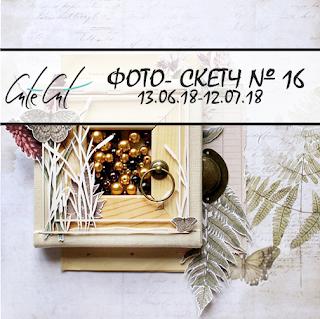 http://cutecutblog.blogspot.com/2018/06/16.html