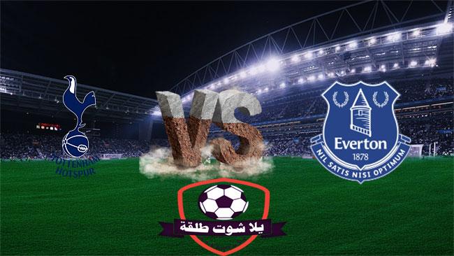 مشاهدة مباراة توتنهام وايفرتون بث مباشر يلا شوت اليوم 16-4-2021 الدوري الانجليزي