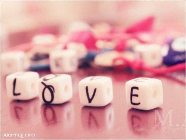 صور حب رومانسيه 25   Romantic love pictures 25